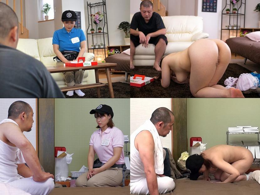 全裸土下座謝罪させる悪質クレーマーのカスハラ(カスタマーハラスメント)エロ動画