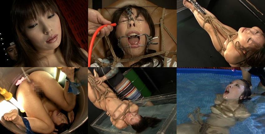 水責め地獄絵図!究極の拘束拷問SMプレイ 窒息寸前絶頂オルガ 藍花