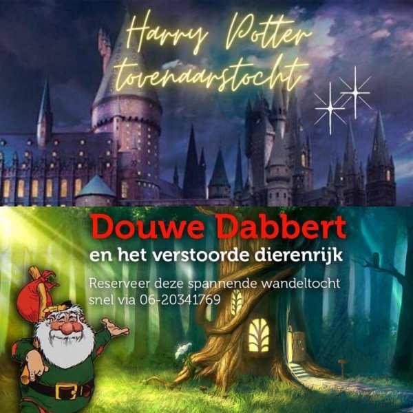 Havezathe Het Everloo Rossum (bij Zaltbommel) Douwe Dabbert