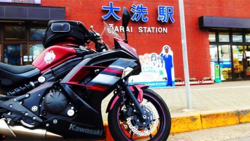 大洗駅 バイク