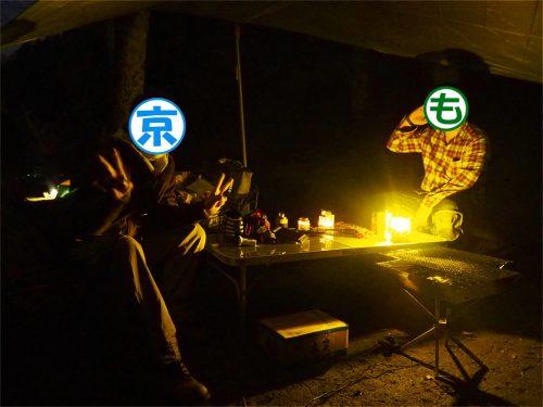 キャンプ 初心者