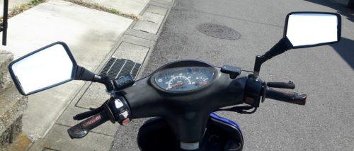 バイク ミラー交換