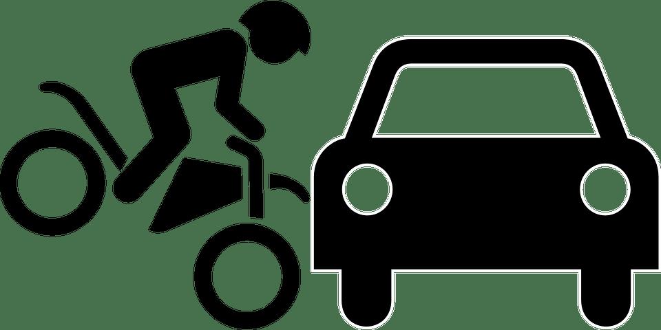 バイク 自動車 衝突事故