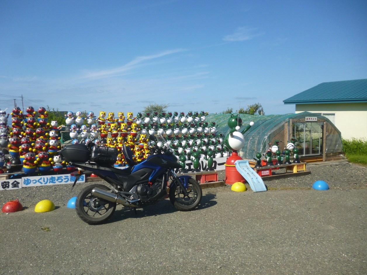 無事カエルロード 北海道ツーリング バイク NC750X