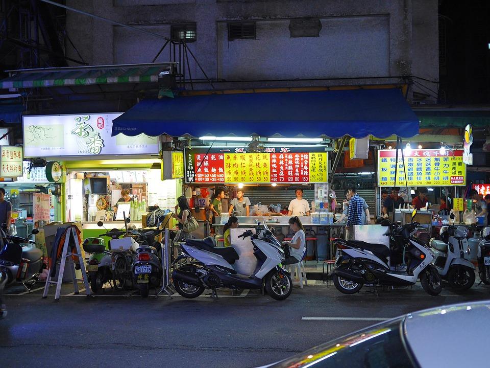 台湾 バイク スクーター 原付