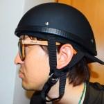 TT&COのイーグルハーフヘルメットを半年使ってみた感想