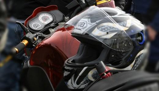 バイクヘルメットに使用期限ってあるの?使用期限を徹底解説!