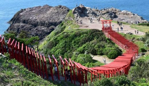 猛暑ツーリング!日本の絶景で有名な「元乃隅稲成神社」に行ってきた!