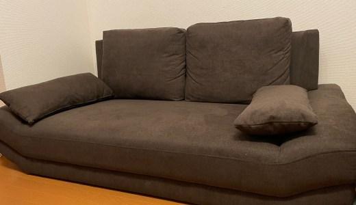 <部屋改造>33歳独身男性が楽天市場でソファー購入!