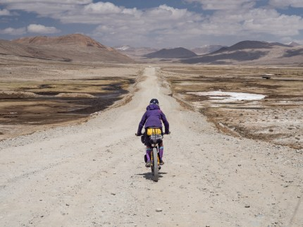 Awesome downhill from Koitezek Pass. Pamir, Tajikistan