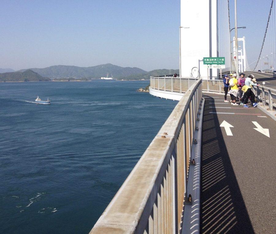 Screen Shot 2019 05 29 at 11.19.29 AM e1559157709820 - Bikes, Bridges and Bullet Trains: Riding Japan's Shimanami Kaido route
