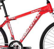 Merax Finiss Bike Frame