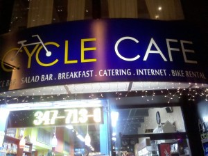 Cycle Cafe, New York City