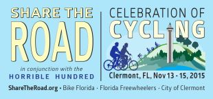 Don't miss the 3rd Annual Share the Road Celebration of Cycling