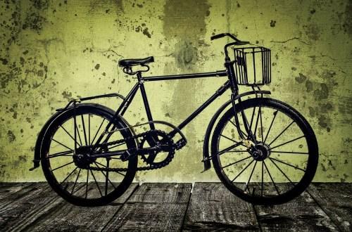 Neukauf Fahrrad Bike