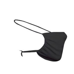 Textilschutzmaske waschbar