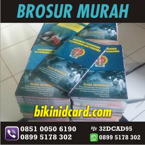cetak brosur murah - Contoh brosur plaza informasi