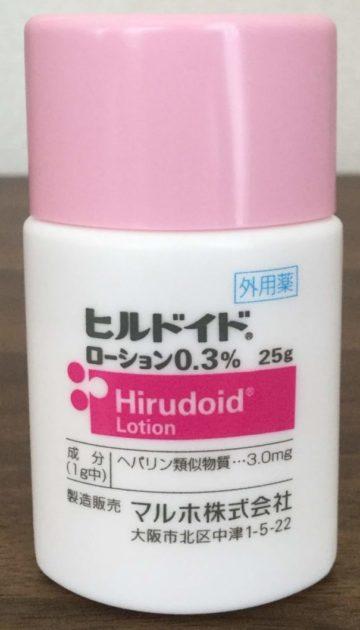 ヒルドイド 副作用