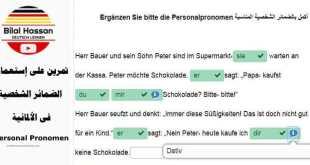 تمرين على إستعمال الضمائر الشخصية فى الألمانية Die Personal Pronomen