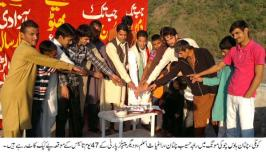 @RajaHaseeb_PPP Me And My Bro @RajaGhias_PSF PPP Cutting Cake Of #PPPFoundationDay At Home #PPP4Pakistan #PPP AJK @BBhuttoZardari