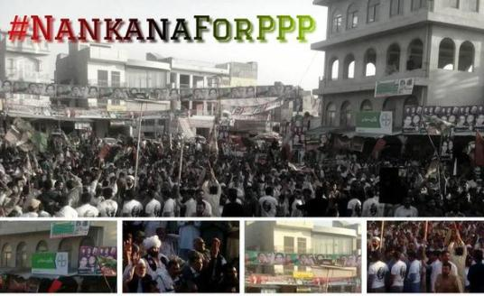 @TahirKhattakk This is not Sindh This is a crowd of Nankana NA-137 Punjab PPP is ready to contest #PPPisBack