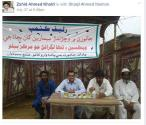 @AwaisHussain39 Sindh gov established flood emergency camp for livestock in flood effected areas #PPPHelpingFloodAffected