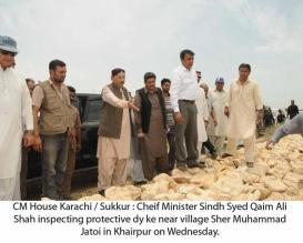 @mehran_narejo Now from karachi to kashmore all levels of cleaning operations are in action Flood relief camps work on river banks 4