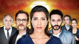 Alicia Borrachero protagoniza 'Tierra del fuego', una historia basada en hechos reales