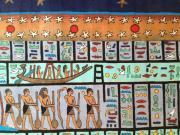Agyptische Malereien Auf Der Wand Redaktionelles Stockbild Bild