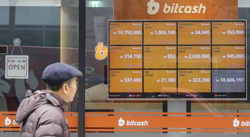 Güney Kore Maliye Bakanı kripto paralara bir yasaklama olmayacağını doğruladı