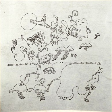 Sketsa muka depan oleh Zulkifli Dahlan