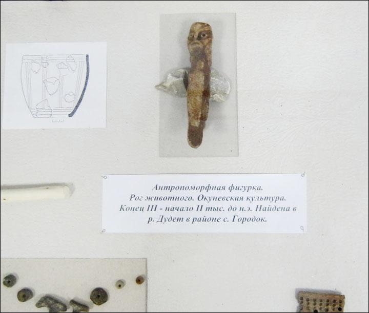 inside_figurine_in_museum
