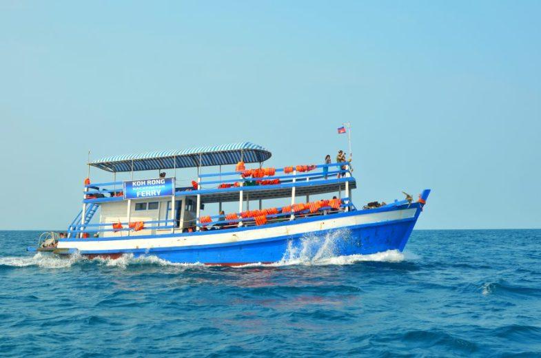 Kohrong-backpacker-ferry