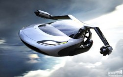 Flying Car Is Now Terrafugia TF-X