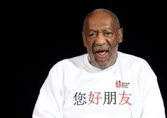 Bill Cosby Charged Says Biz Journal