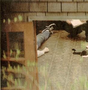 SHOTGUN SUICIDE
