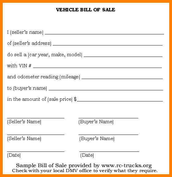 simple bill of sale