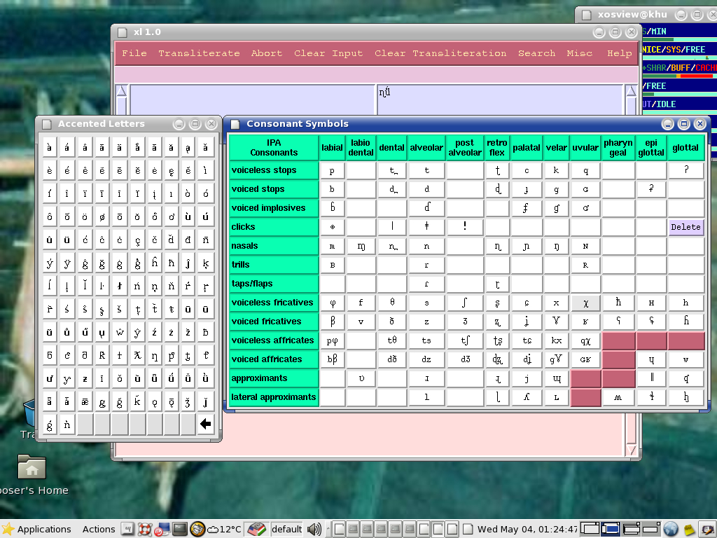 Triple Consonants Grade 2 Lesson Plans Formant Consonant Speech Therapy For Consonant Blends