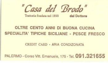 ps2_casadelbrodo_card
