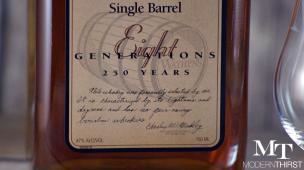 Wathens Single Barrel (2)
