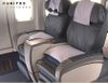United PS: The Best Transcon Business Class