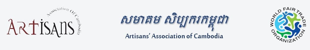 Artisans' Association of Cambodia (AAC)