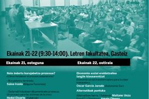 Seminario Soberanías y Soberanía