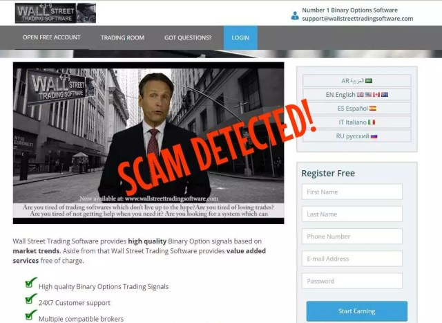 wall street trading software