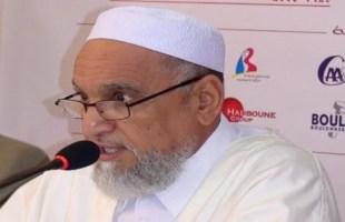 الشيخ إبراهيم بن عمر بيوض عالما وزعيما ومربيا
