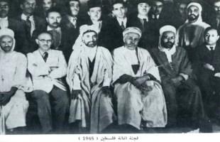 الهيئة العليا لإعانة فلسطين