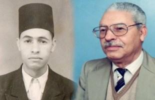 ذكرى وفاة ابن باديس: مذكرات محمد الطيب العلوي - 16 أفريل 1998
