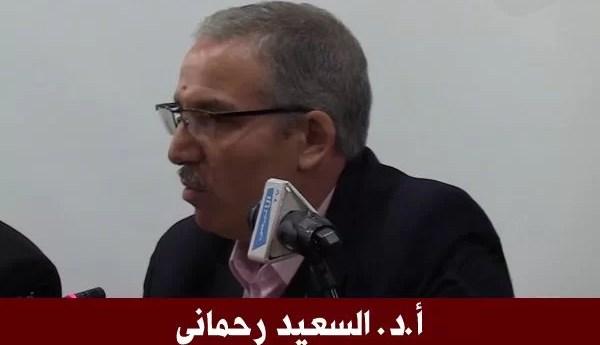 أحمد عروة عرف نفس التهميش الذي عرفه مالك بن نبي
