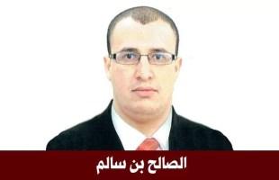 زيارة الشيخ عبد الحميد بن باديس لبلدة رأس الوادي