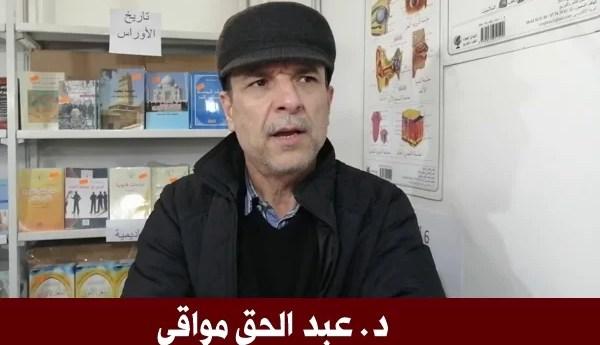أدب الرحلة عند الشيخ فرحات بن الدراجي